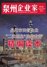 2012年8月内刊第1期:点击在线阅读本期
