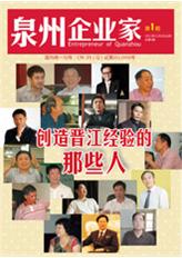 2012年11月创刊:点击在线阅读本期