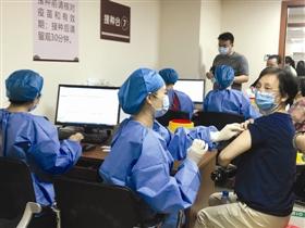 石狮60岁及以上符合接种条件、没有接种禁忌的老年人可接种新冠疫苗