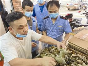 石狮开展节前食品安全专项检查行动 对粽子进行质量监督抽检