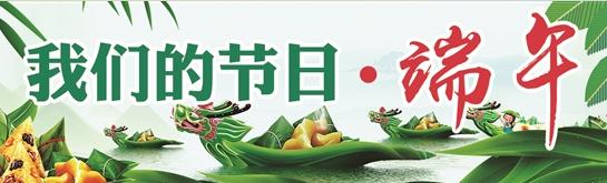 五个安海端午民俗或文化活动在晋江举行