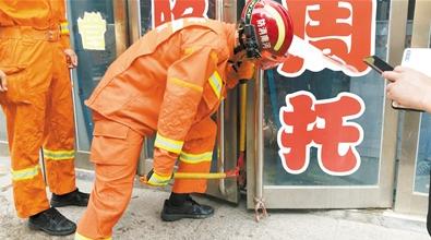 参加考试小学生被困 消防队及时救援