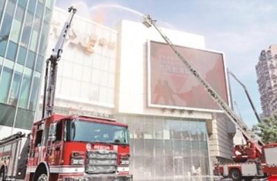 大型商业综合体消防安全管理新途径