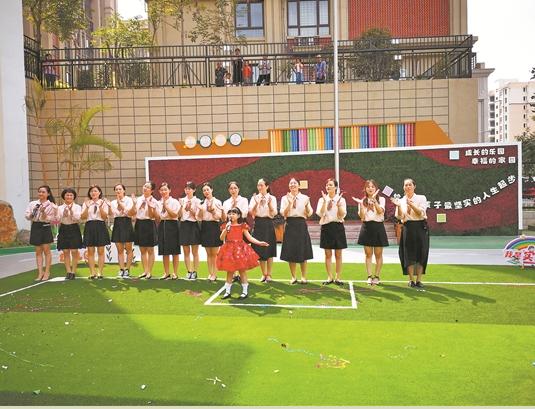 丰泽区实验幼儿园光明城园区近日正式开园