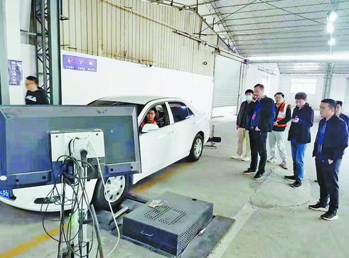 定期检测机动车排气污染 全省实施记分制管理制度