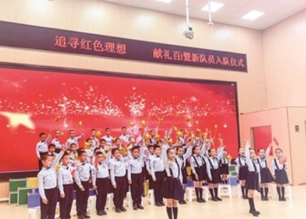 文艺展演活动上 113名小学生加入少先队员