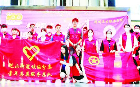 芗城区:为垃圾分类志愿者服务队授旗仪式