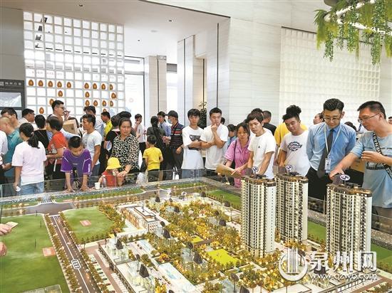 房地产开发商开始转战县域 产品力成房企竞争关键