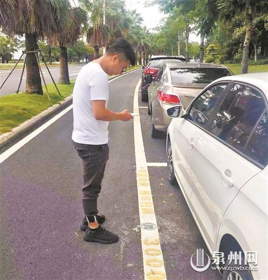 洛江智慧停车项目将于9月1日正式运营