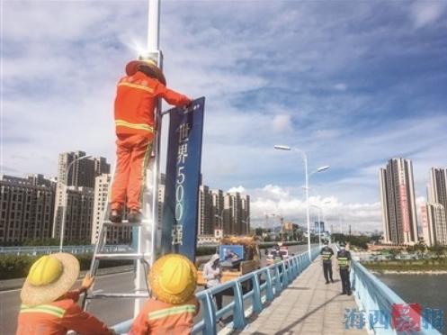 大桥上私自安装210面广告牌 执法人员进行全面拆除