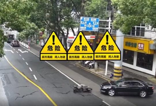 """双方车辆没有接触要承担责任吗? """"无接触性交通事故""""给出规定"""