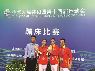 石狮女孩林倩麒获得全运会蹦床项目个人赛第一名