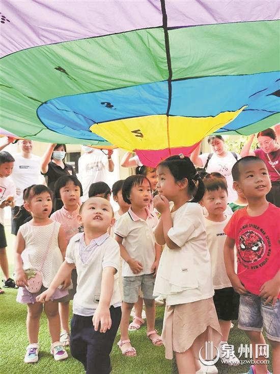 泉州市幼儿园为减轻入园焦虑 开展亲子体验活动