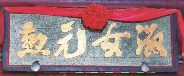 漳州多地同奉玉二妈 数百年来净山名院香火不断