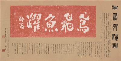 柯云瀚书法作品展于15日在福建博物院开幕